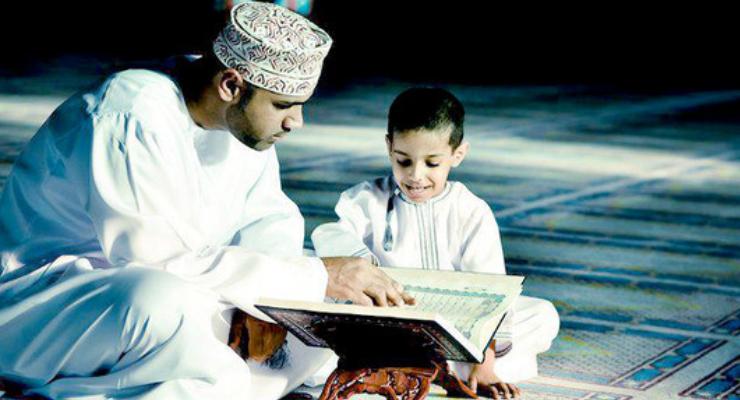 ISLAM DAN DASAR PENDIDIKAN