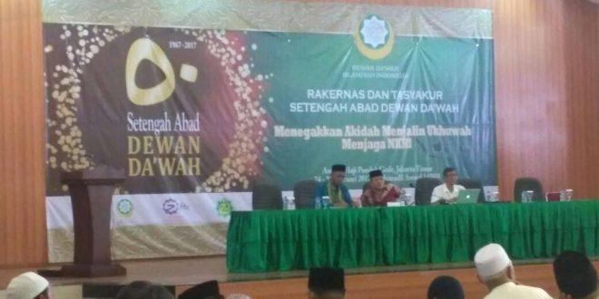 Dewan Da'wah Aceh Ikut Rakernas di Jakarta