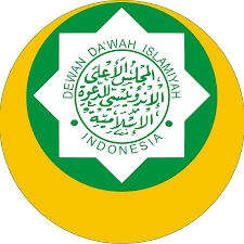 Struktur Pengurus Wilayah Dewan Dakwah Aceh